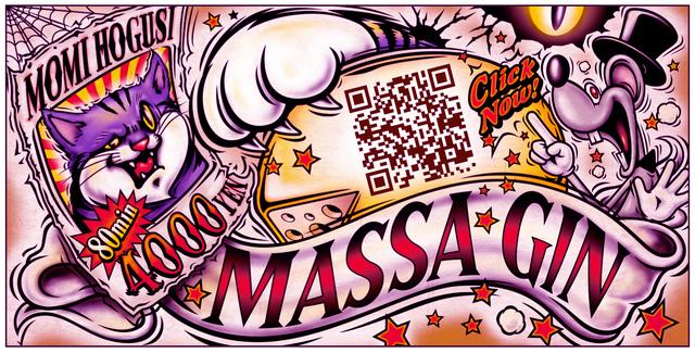 massagin_kanban_size25_design1_ch2.jpg